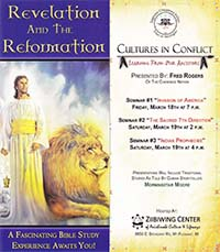 Cultures and Reformation fliers photo
